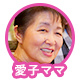 icon_m (1)