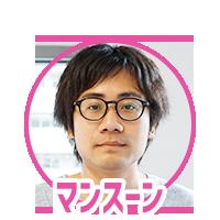 icon_m (2)