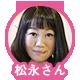 icon_m (3)