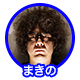icon_makino