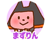icon_mz