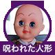 icon_n