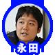 icon_nagata
