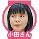 icon_o
