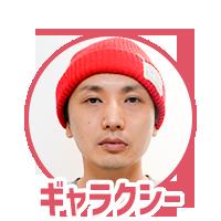 icon_omocoro_g