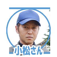 icon_omocoro_k