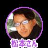 icon_omocoro_m