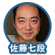 icon_s (1)
