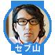 icon_s01