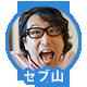 icon_s02