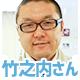icon_t