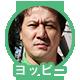 icon_y (1)