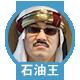 icon_y