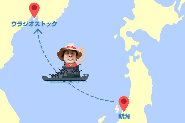 img_war_map01