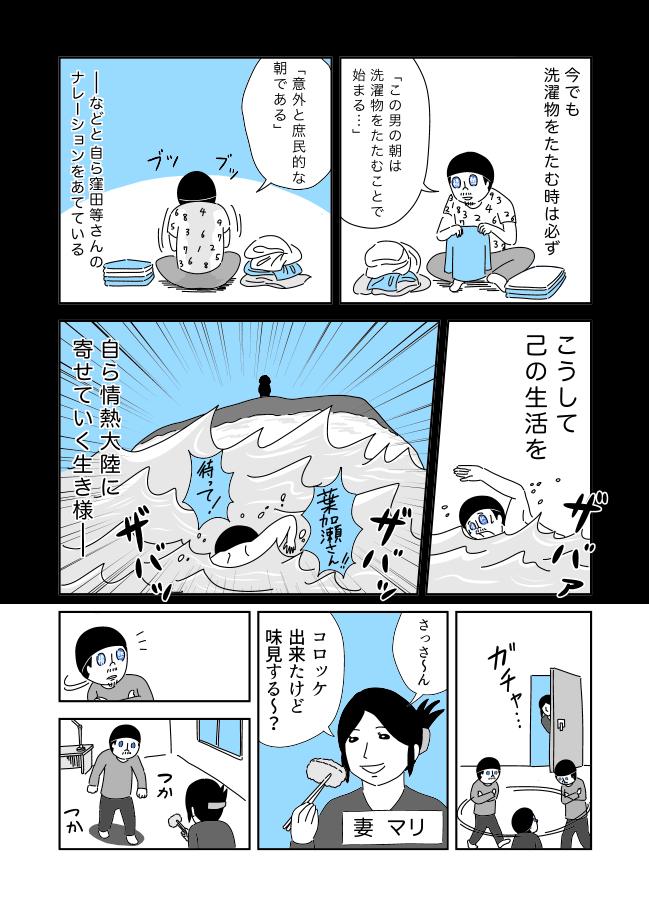 jyounetsu10005
