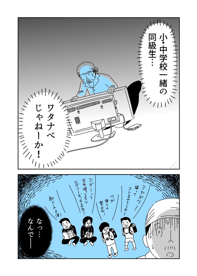 jyounetsu10011