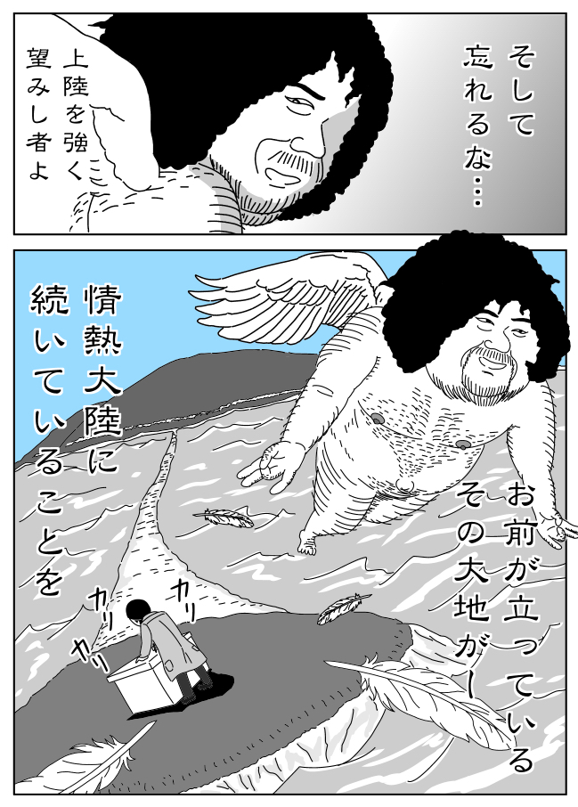 jyounetsu5-12