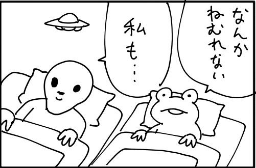 【4コマ漫画】カエルとアダム2