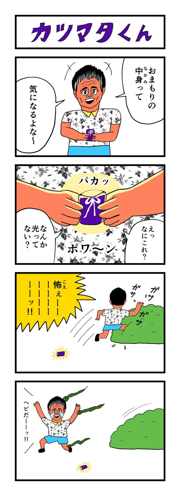 katu07[1]
