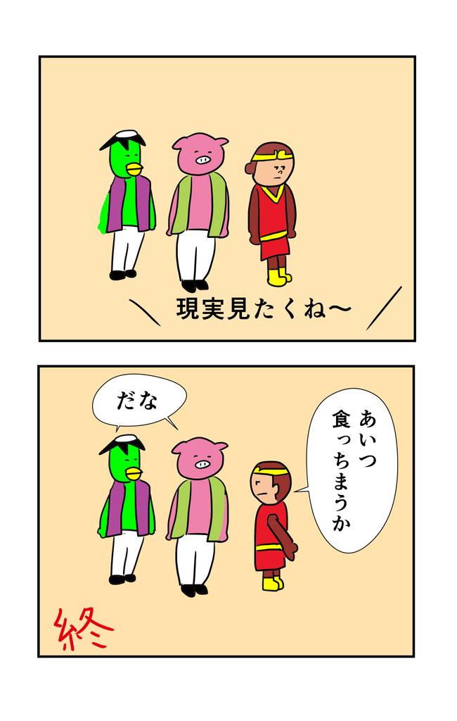 kemono11