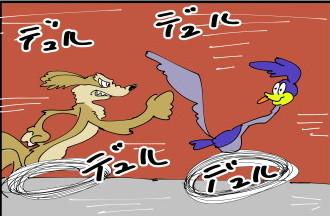 【4コマ漫画】鳥とコヨーテ