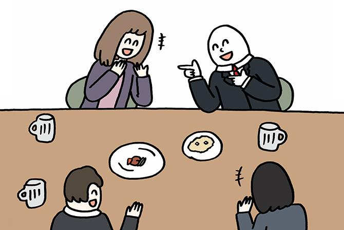 食べる? 食べない? 会食でなぜか残る〈一口分の料理〉の扱いは