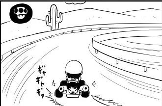 【4コマ漫画】リカバー
