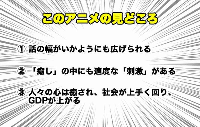 midokoro_arufa (1)