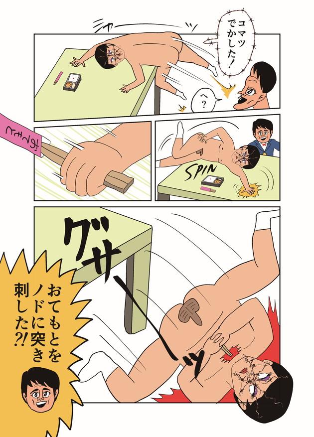 mikawa4_007