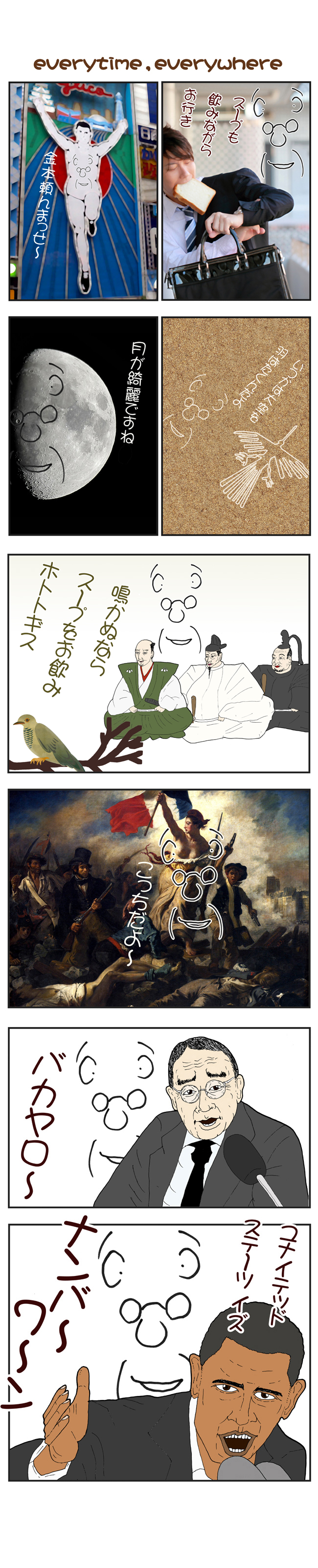 obasama__7