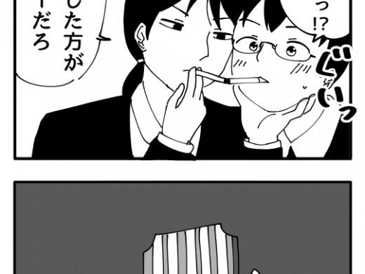 【4コマ漫画】ライター