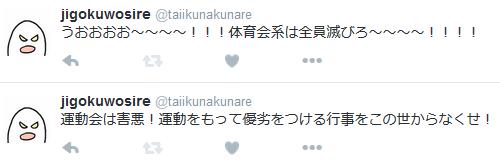 ono_yuusha_taikunakuse