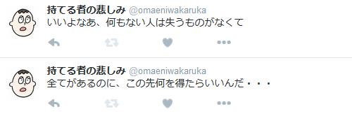 ono_yuusha_taikunakuse3