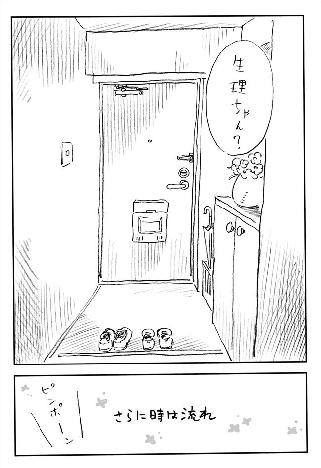 p13_R