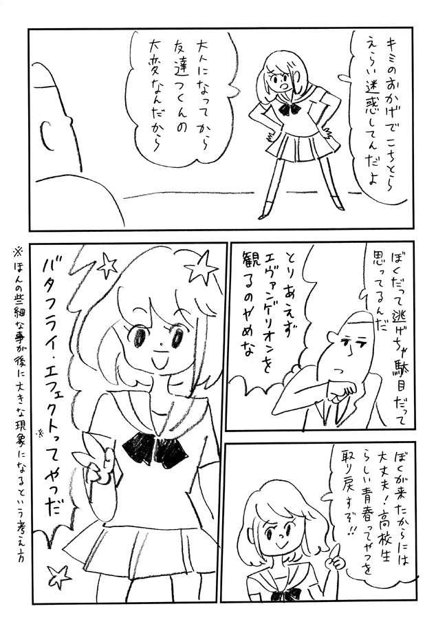 p5_s-1
