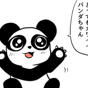 【4コマ漫画】パンダちゃん