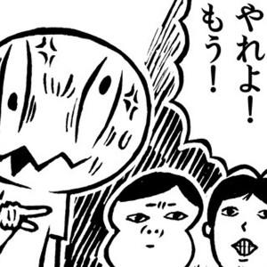 【カメントツのルポ漫画地獄】幽霊レーダー片手に心霊写真を撮りに行ってみた偏