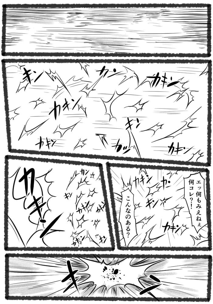 samurai12 (1)