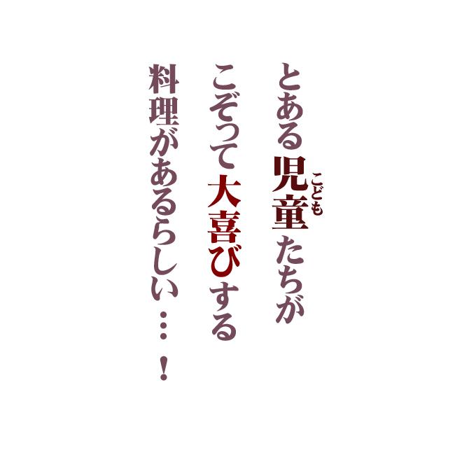 satsumaimo1_