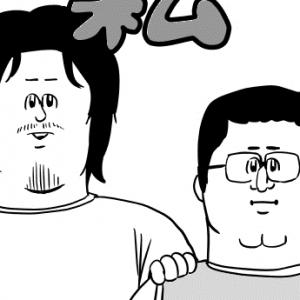 【漫画】シモダテツヤと私