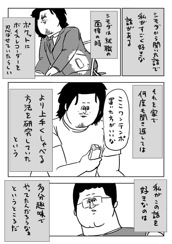 shimoda0013