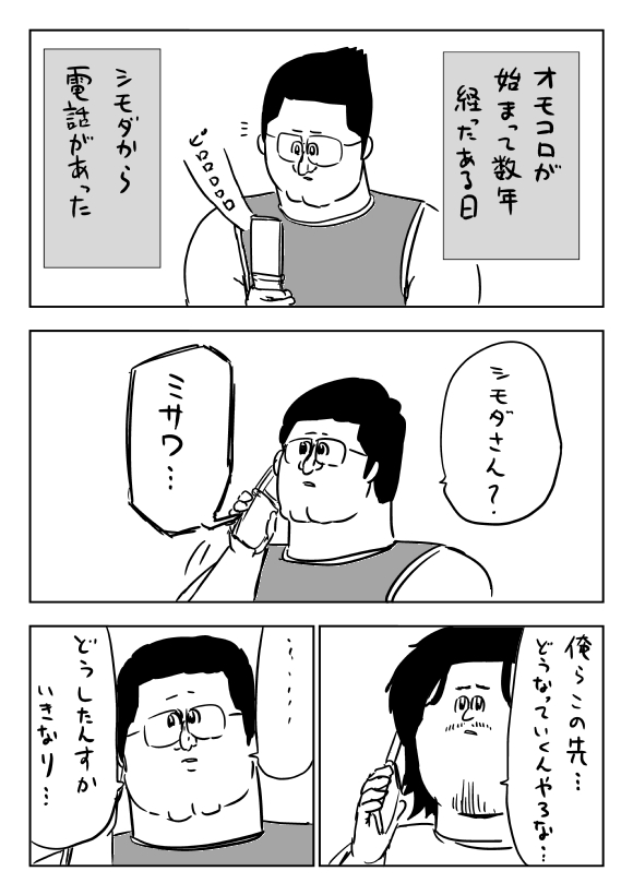 shimoda0015