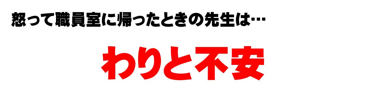 shokuinshitsu2
