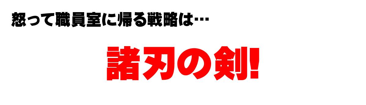 shokuinshitsu3