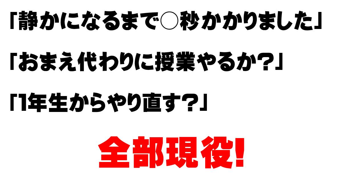 shokuinshitsu4