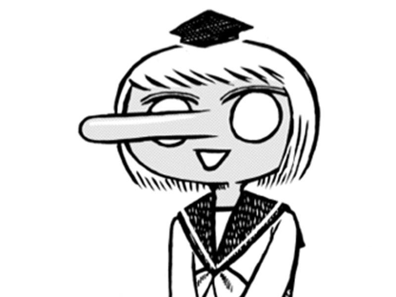 【漫画】てんぐ子