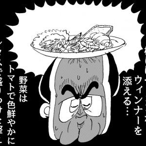 【まんが】男たちの朝食バイキング~その腹、張り裂けるまで~