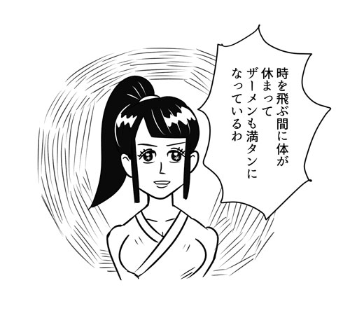 tokikake02