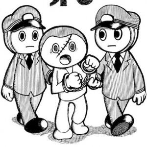 【漫画】 大死刑