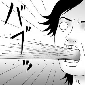 【漫画】エスパーボーイ